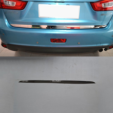 Car Parts stainless steel rear moulding trim 1pcs  Styling accessories For Mitsubishi 2013 ASX