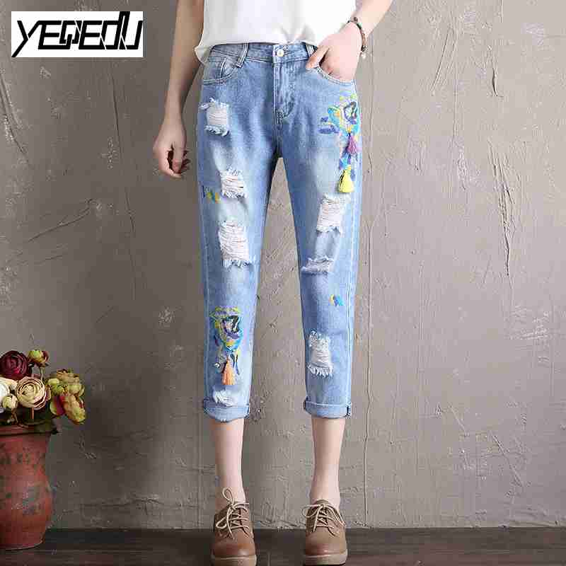 1702 Embroidered jeans women Harem Fashion Loose distressed Ripped jeans for women Boyfriend Jeans with