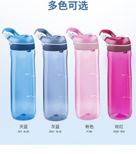 Costello Cycling Club Bicycle Outdoor Sports water bottles, Water Bottle, bottle pressing Rapha 709 ml Bottle