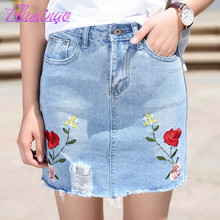 Jeans mini skirts online shopping-the world largest jeans mini ...