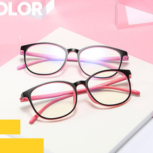 Feishini Computer Glasses Oval Rays Radiation Gamin Eyewear Plastic Titanium Frames Unisex Anti Blue Light Women Optical
