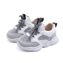 275797b9b5 Los niños del bebé chico niñas niños Oso de malla de carta deporte  zapatillas de deporte zapatos casuales zapatos zapatillas muj.