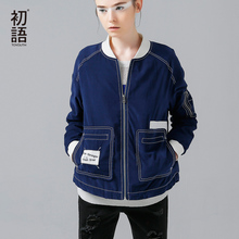 Toyouth бейсбольная куртка осень новые женские Цвет контраст шеи экипажа Повседневная хлопковая Базовая куртка