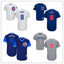 efba7d0ce Men s Chicago Cubs  8 Ian Happ Royal