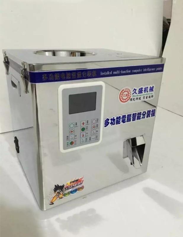 Food racking machine Large Granular materials Spiral Discharge packing machine filling machine version installed 1 25g