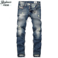 The high quality 2017 New Brand Jeans Men Stripe Jeans Male Casual Straight Denim Mens Hole Jeans Slim Wholesale Jeans