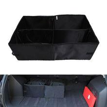 Multi-purpose Cargo Folding Organizer Storage Box Bag Tool Case Boot Fit