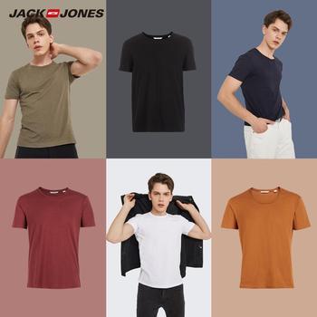 Legend Coupon JackJones-2019-Brand-New-Men-s-Cotton-T-shirt-Solid-Colors-T-Shirt-Top-Fashion-tshirt.jpg_350x350