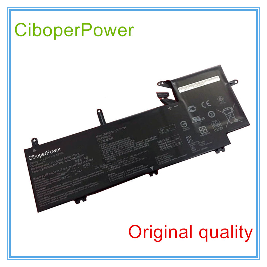 все цены на Original Laptop Battery for 11.55V 52WH C31N1704 Laptop Battery For Q535U Q535UD-BI7T11 онлайн