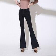 2019 Fashion Quality Lady Flare Denim Pants Casual Tassel Leg High Waist Women Jeans Skinny Slim Up Hip Sexy Fashion