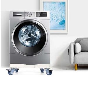 Image 5 - 可動冷蔵庫床トロリー冷蔵庫スタンド洗濯機ホルダー 4 強力な足でスタンドブレーキホイール 500 キロ