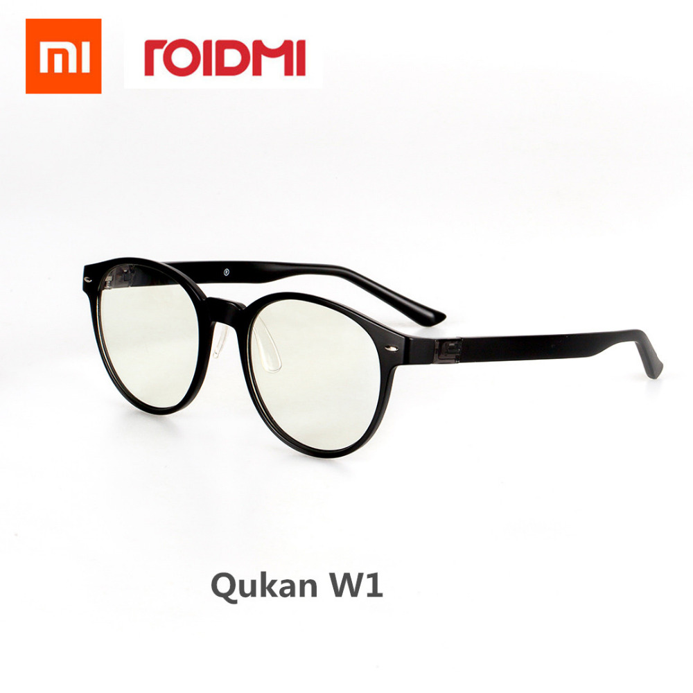 Xiaomi ROIDMI Qukan W1 Detachable Anti-blue-rays Protective Glass Eye Protector For Man Woman Play Phone/PC ,B1 update Version lowest price original xiaomi b1 roidmi detachable anti blue rays protective glass eye protector for man woman play phone pc