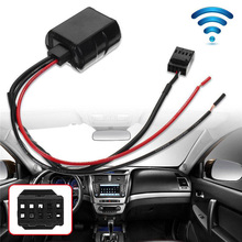For BMW E39 E46 E53 Car Bluetooth Module Radio CD Head Units AUX Adapter Cable Receiver Filter Electronics Accessories