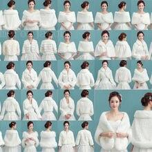 Свадебная шаль из белого меха для подружки невесты, свадебное платье, пальто для свадьбы, осень и зима