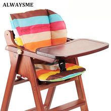 ALWAYSME Baby Kids Booster Seats Cushion Pad Mat Highchair Cushion Pad Mat Feeding Chair Cushion Pad Mat Stroller Cushion Mat(China)