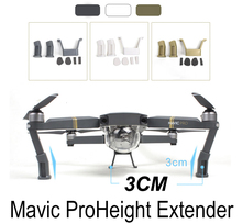 3cm Heightened Landing Gear for DJI Mavic Pro Pltatinum Drone Quick Release Extender Protector Landing Bracket Leg Feet Parts