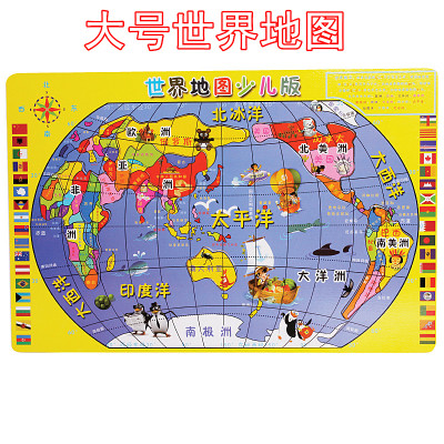 LKDCY//China map world map jigsaw puzzle board wooden toys wooden ...