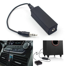 3.5mm Noise Filter Isolator Eliminate Ground Loop for Car Home Speaker Noise WIF66(China)
