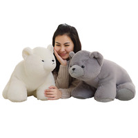 Fancytrader Cuddly Soft Animal Polar Bear Plush Doll Big Stuffed Cartoon Bears Toy Pillow Gift for Kids Decoration 60cm