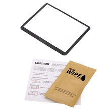High Offers LARMOR Self-Adhesive Optical Glass LCD Display screen Protector for Nikon D3200