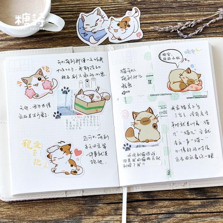 Kawaii Cute Naughty Cats 45 Pcs Sticker Stationery