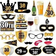 30/50/60th Happy Birthday Photo Booth Реквизит Маска; фотобудка 30 лет вечерние декоративная фотобудка на день рождения Fovers