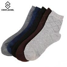 [COSPLACOOL]Cool new winter socks warm casual novelty socks men character calcetines meias harajuku men nylon socks japan
