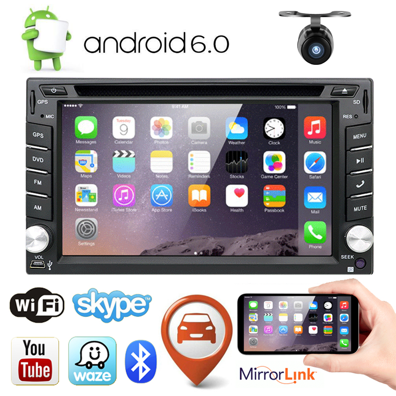 Double 2 din Android 7.1 Autoradio Car DVD Audio 2din Radio car GPS Navigation Car Stereo Radio GPS Bluetooth USB WIFI subwoofer