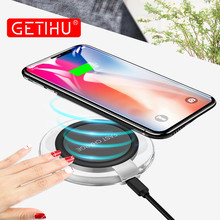 GETIHU Wireless Charging Dock  Fast Charge For Samsung S8 Plus S6 Edge Wireless Charger For iPhone 8 Plus X Mobile Phone Charge