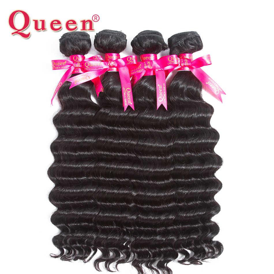 Королевские Продукты для волос свободные глубокая волна бразильские волосы переплетения пучки 100% Человеческие волосы remy для наращивания 4 шт./партия матч закрытие