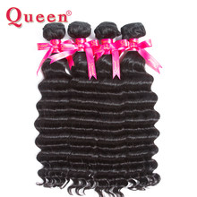 Queen Hair Products Loose Deep More Wave Brazilian Hair Weave Bundles 100% Human Remy Hair Extensions 4 pcs/lot Match Closure(China)