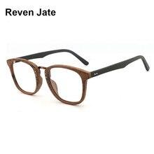 Reven Jate HB29 Optical Eyeglasses Frame Prescription Glasses Acetate Wood Pattern Full Rim Spectacles men and Women Eyewear