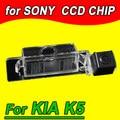 Для Кореи Автомобиля Kia K5 Камера заднего вида резервное копирование обратный парковка для GPS радио NTSC PAL (Необязательно) водонепроницаемый 170 угол