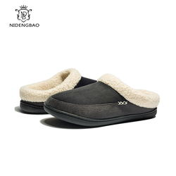 Brand Winter Home Thick Cotton Slippers Men Shoes High Quality Large Size 48 49 50 Non-slip Indoor Plush Flat Men's Shoes