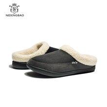 Брендовые зимние домашние тапочки из толстого хлопка, мужская обувь высокого качества, большой размер 48, 49, 50, нескользящая домашняя плюшевая мужская обувь на плоской подошве