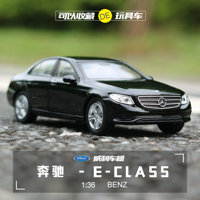 Free Shipping 1:36 Benz E-class Alloy Car Toy Model With Pull Back Function Original Box Simulation Model Car Toys For Kids Gift