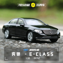 Free shipping 1:36 Benz E class Alloy Car Toy Model with Pull back function original box Simulation Model Car Toys For kids gift