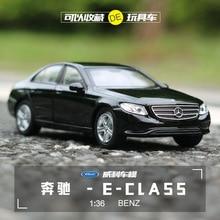 Kostenloser versand 1:36 Benz E klasse Legierung Auto Spielzeug Modell mit Pull back funktion original box Simulation Modell Auto spielzeug Für kinder geschenk