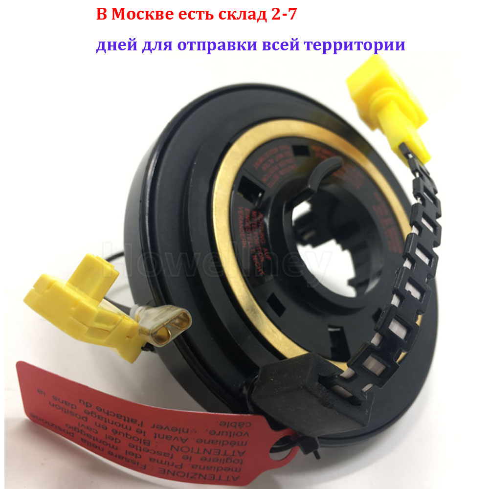 1H0959653E 1H0 959 653 Contact Tail Spring Assy For VW Golf 3 III Polo 6N Passat B4 Lupo SEAT Arosa
