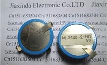 ML2430 2 HI1 3 فولت ليثيوم المنغنيز بطارية ML2430 2 ML2430 H HI1 ML2430 2430 2430 2 HI1 قابلة للشحن بطاريات زر