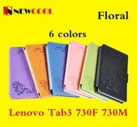 Elegant Floral PU Leather Case Flip Cover For Lenovo Tab 3 Tab3 730F 730M 730X 7