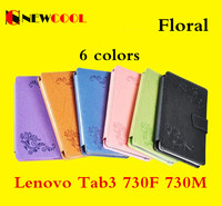 Elegant Floral PU Leather Case Flip Cover For Lenovo Tab 3 Tab3 730F 730M 730X 7