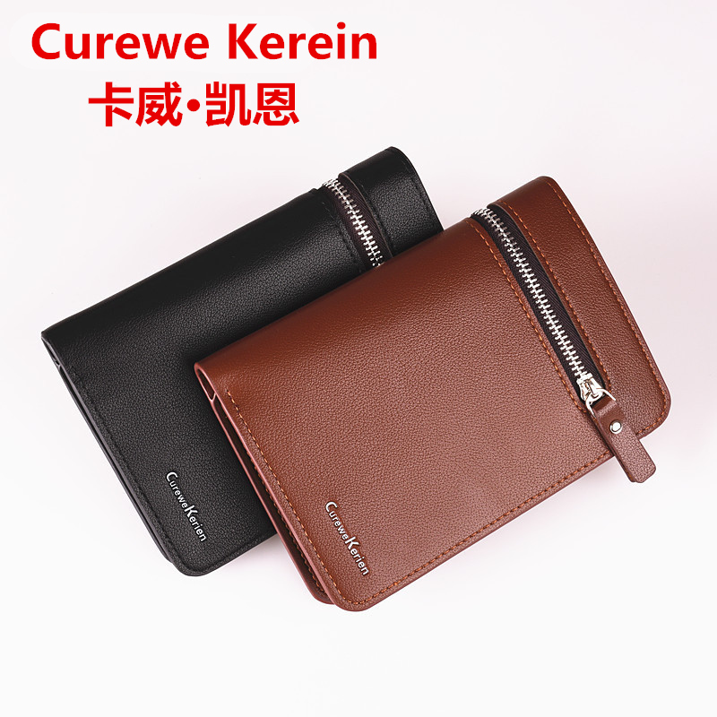 CureweKerein Wallet Women Vintage Fashion Top Quality Small Wallet Leather Purse Female Money Bag Small Zipper Coin Pocket Brand