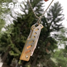 Sanrenmu 4058 Necklace Pocket Folding Knife 8Cr14 steel mini fruits outdoors camping multifunction EDC Rescue Survival Tool