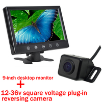 9 TFT Car Monitor With 12 24V Parking System 18.5/28 mm Reversing Camera Desktop 360 Degree 4/8/16 LED HD Display For Bus
