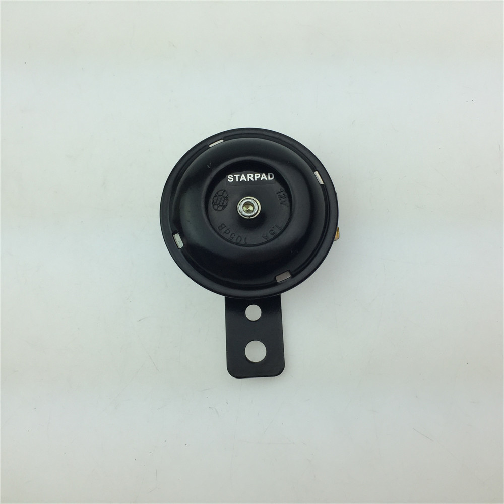 For Iron electric car battery car horn super loud horn 36V electric car accessories free shipping