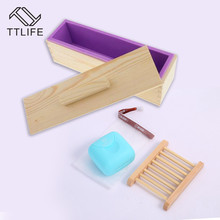 TTLIFE DIY Handmade Soap Silicone Mold Rectangular Mould with Wooden Box and Lid - purple + wood, 900ml Baking