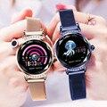 Модные Смарт-часы H2 для женщин  3D алмазное стекло  пульсометр  кровяное давление  монитор сна  звонок  водонепроницаемые спортивные женские ...