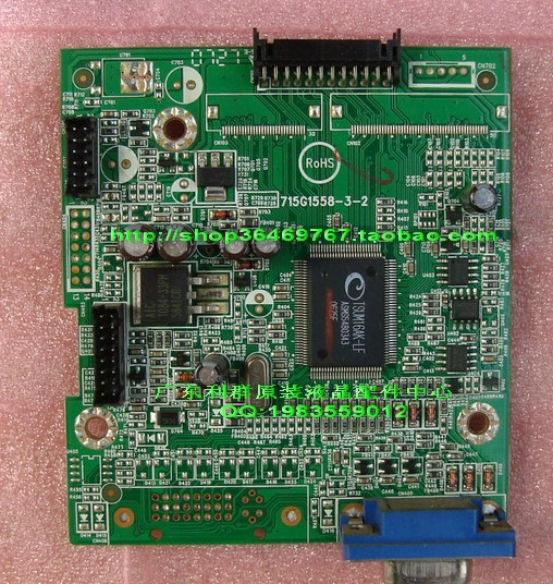Free Shipping>  197S 177S 177V + 197V + 197S8 driver board motherboard 715G1558-3-2-Original 100% Tested Working free shipping [jy] 201v 201s tft2090ps 715g1558 2 ao 20 inch screen with a driver board original 100% tested working