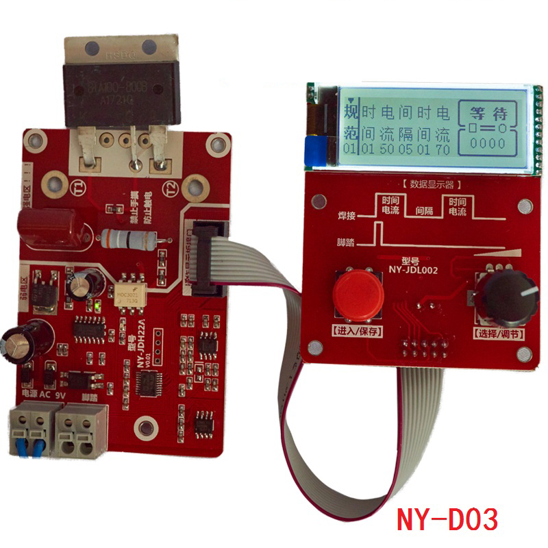 Back To Search Resultsconsumer Electronics Ny-d03 Dual Pulse Multi-standard Spot Welding Controller Time Current Adjust Welder Control Board Panel Lcd Screen Double Pulse